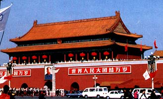 Tiananmen is the Gate of Heavenly Peace
