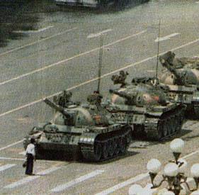 Tianamén